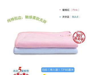 新生儿母婴用品 宝宝竹纤维大号隔尿垫 婴儿防水防漏床单超大透气