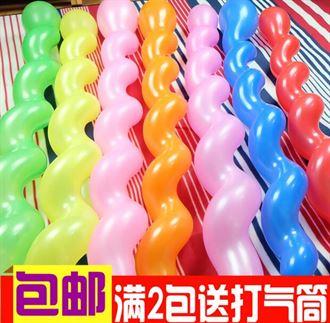 加厚麻花螺丝螺旋气球酒吧KTV派对用品长条异形玩具气球 免邮