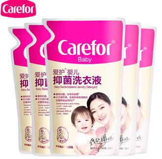 爱护婴儿儿童宝宝洗衣液新生儿婴幼儿专用洗衣液正品无荧光剂2.5L