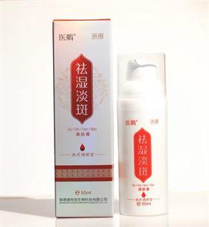 祛湿淡斑美肤膏(热疗型)